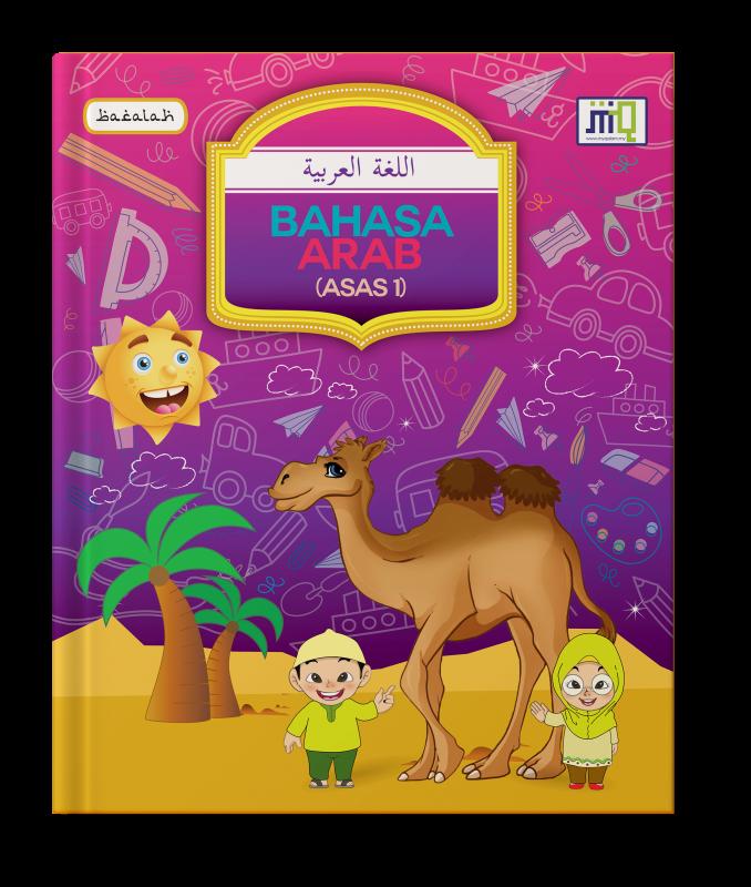 BAHASA ARAB 1